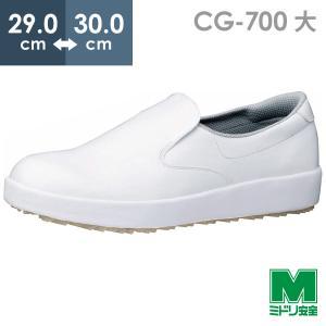 ミドリ安全 男女兼用 粉職場用 耐滑 軽量 作業靴 コナグリップ CG-700 ホワイト 大サイズ 29・30cm 食品加工 厨房 工場 製粉所 製麺所|midorianzen-com