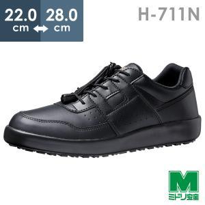 ミドリ安全 超耐滑軽量作業靴ハイグリップ H-711Nブラック|midorianzen-com