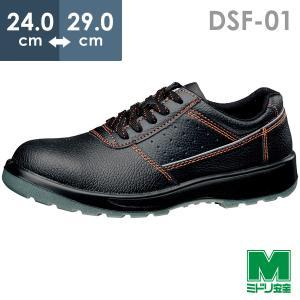 ミドリ安全 発泡ポリウレタン2層底作業靴 デサフィオ DSF-01 EEEE ブラック 鋼製先芯 ロ...