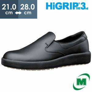 ミドリ安全 超耐滑作業靴 ハイグリップ・ザ・サード NHS-700 ブラック 滑らない靴が必要な職場に おしゃれ 厨房 調理|midorianzen-com