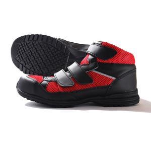 ミドリ安全 超耐滑先芯入りスニーカー WPT-125 レッド メンズ レディース 通気メッシュ 安全作業靴 通気性 蒸れない|midorianzen-com|06