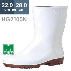 ミドリ安全 ハイグリップ 長靴 HG2100Nスーパー ホワイト 耐油 耐薬 超耐滑 日本製