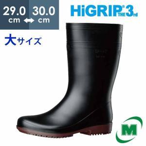 ミドリ安全 超耐滑長靴 ハイグリップ・ザ・サード NHG2000スーパー ブラック 大 滑らない靴が必要な職場に かっこいい 厨房 調理 midorianzen-com