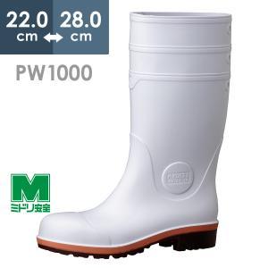 ミドリ安全 安全長靴 プロテクトウズ5 PW1000 スーパー ホワイト 現場|midorianzen-com