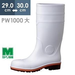 ミドリ安全 安全長靴 プロテクトウズ5 PW1000 スーパー ホワイト 大 現場|midorianzen-com