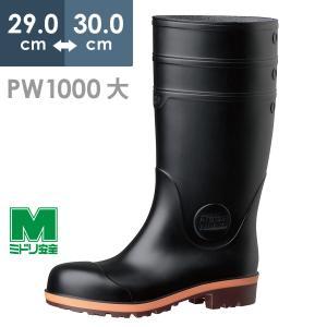 ミドリ安全 安全長靴 プロテクトウズ5 PW1000 スーパー ブラック 大 現場|midorianzen-com
