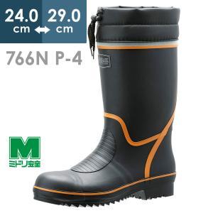 ミドリ安全 安全長靴 ワークプラスブーツ 766N P-4 ブラック×オレンジ 先芯 踏抜防止板入り 防災靴|midorianzen-com