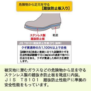 ミドリ安全 安全長靴 ワークプラスブーツ 766N P-4 ブラック×オレンジ 先芯 踏抜防止板入り 防災靴|midorianzen-com|03