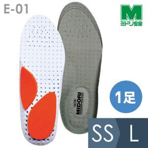 ミドリ安全 靴備品 インソール E-01 中敷き 交換用 予備 かかと衝撃吸収の画像