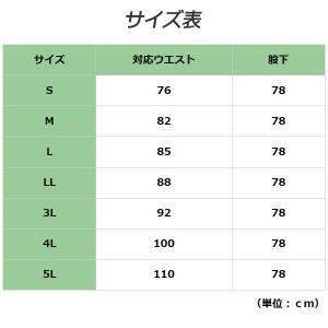 ミドリ安全 白衣 男子スラックス MH01下(厚地) 白 食品産業 食品加工 厨房 キッチン|midorianzen-com|02