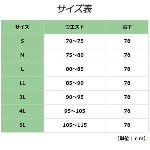 ミドリ安全 白衣 男子スラックス MH07下 ホワイト 食品産業 食品加工 厨房 キッチン|midorianzen-com|02