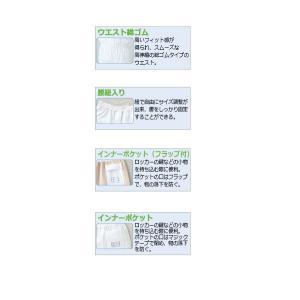 ミドリ安全 白衣 男子スラックス MH07下 ホワイト 食品産業 食品加工 厨房 キッチン|midorianzen-com|03