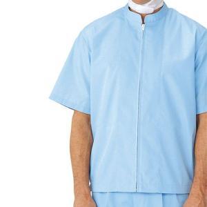 ミドリ安全 男女共用半袖抗菌ブルゾン MHS10B上 ブルー 食品産業 食品加工 厨房 キッチン|midorianzen-com