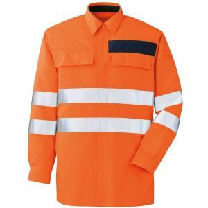 ミドリ安全 JIS規格適合品 高視認シャツ VES2335上 オレンジ 夜間 作業着 作業服 現場|midorianzen-com