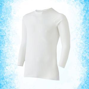 ミドリ安全 男女共用 長袖Tシャツ クールインナー FTC11W 上 ホワイト ひんやり|midorianzen-com