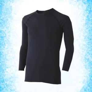ミドリ安全 男女共用 長袖Tシャツ クールインナー FTC11BK 上 ブラック ひんやり|midorianzen-com