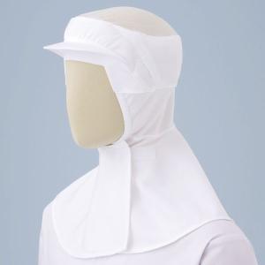 ミドリ安全 フード(ツバ付・マスク掛け無しタイプ) SH-202W ホワイト 食品産業 加工 厨房 キッチン ウイルス 花粉対策 予防|midorianzen-com