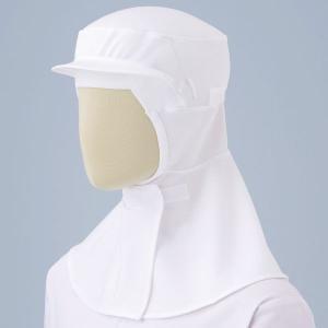 ミドリ安全 フード(ツバ付・マスク掛け・マジックタイプ) SH-211W ホワイト 食品産業 加工 厨房 キッチン ウイルス 花粉対策 予防|midorianzen-com