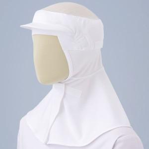 ミドリ安全 フード(ツバ付・マスク掛け・マジックタイプ) SH-212W ホワイト 食品産業 加工 厨房 キッチン ウイルス 花粉対策 予防|midorianzen-com