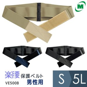 ミドリ安全 楽腰ベルト VE502B ベルトのみ (S〜5L) カーキ 楽腰パンツ専用ベルト 腰部保護|midorianzen-com