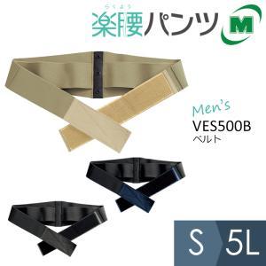 ミドリ安全 楽腰パンツ専用 腰部保護ベルト 男性用 VES502B カーキ ベルトのみ 春夏|midorianzen-com