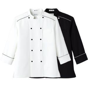 BONMAX ボンマックス 速乾 コックシャツ FB4504U ホワイト ブラック 厨房 食品工場