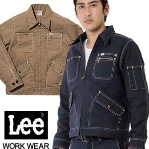 Lee 作業服 男性用 リー ストレッチダック ジップアップジャケット キャメル LWB06002-...