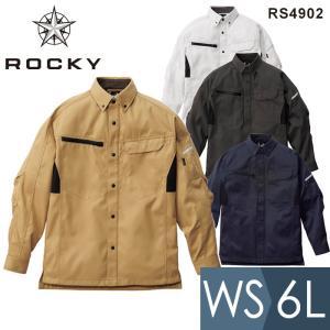 ROCKY ロッキー ユニセックス長袖シャツ RS4902 キャメル ネイビー チャコール グレー WS〜6L 作業着  かっこいい|midorianzen-com