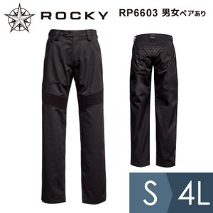ROCKY ロッキー メンズライダースパンツ RP6603-16 ブラック S〜4L 春夏秋冬 作業服 作業着|midorianzen-com