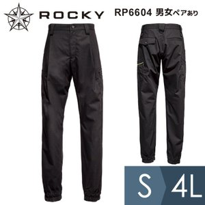 ROCKY ロッキー メンズジョガーパンツ RP6604-16ブラック S〜4L 春夏秋冬 作業服 作業着|midorianzen-com