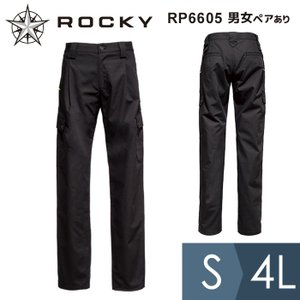 ROCKY ロッキー メンズカーゴパンツ RP6605-16ブラック S〜4L 春夏秋冬 作業服 作業着|midorianzen-com