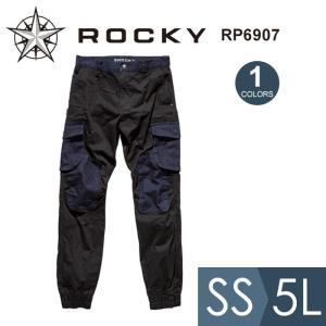 ROCKY ロッキー ユニセックスジョガーパンツ RP6907-18 ブラック×デニム SS〜5L 春夏秋冬 下衣 ズボン かっこいい|midorianzen-com