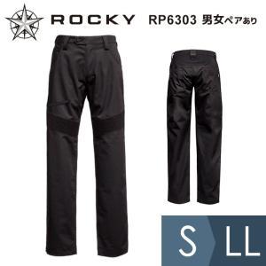 ROCKY ロッキー レディスライダースパンツ RP6303-16 ブラック S〜LL 春夏秋冬 作業服 作業着|midorianzen-com