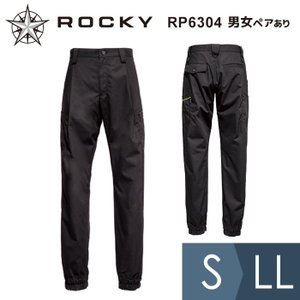 ROCKY ロッキー レディスジョガーパンツ RP6304-16 ブラック S〜LL 春夏秋冬 作業服 作業着|midorianzen-com