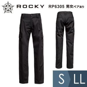 ROCKY ロッキー レディスカーゴパンツ RP6305-16 ブラック S〜LL 春夏秋冬 作業服 かっこいい|midorianzen-com