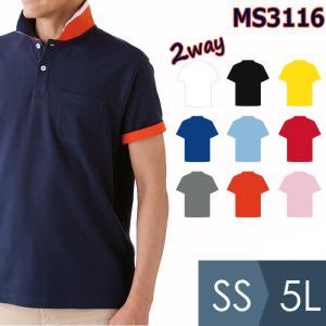 LIFEMAX ライフマックス 鹿の子ドライポロシャツ MS3113シリーズ 全4色 メンズ レディース 作業着 作業服 midorianzen-com