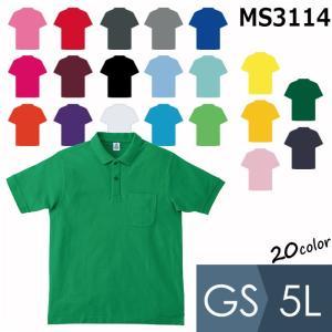 LIFEMAX ライフマックス 鹿の子ドライポロシャツ MS3114シリーズ 全7色 半袖 春夏 作業着 ユニフォーム 吸汗速乾 メンズ レディース midorianzen-com