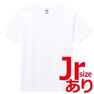 LIFEMAX ライフマックス 6.2オンス Tシャツ MS1148-15 ホワイト 半袖 ジュニアサイズあり midorianzen-com