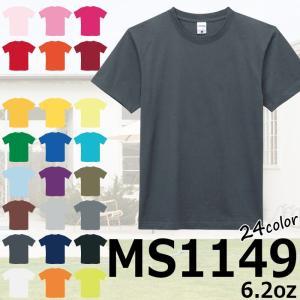 LIFEMAX ライフマックス 半袖 Tシャツ MS1149シリーズ 6.2オンス 100〜XXXL ブラック/オフホワイト レディース メンズ キッズサイズ midorianzen-com