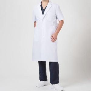 ドクターウェア 男子半袖診察衣シングル 1532PO-1 ホワイト 白衣 医療 衛生 作業着・服|midorianzen-com