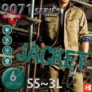 BURTLE バートル 秋冬 ジャケット ユニセックス 9071シリーズ シルバー ネイビー カーキ バイパー グリーン ロイヤルブルー SS〜3L|midorianzen-com