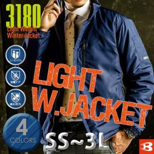 BURTLE バートル 秋冬 作業着 作業服 軽防寒ジャケット ユニセックス 3180シリーズ ネイビー ブラック ライム ロイヤルブルー SS〜3L|midorianzen-com