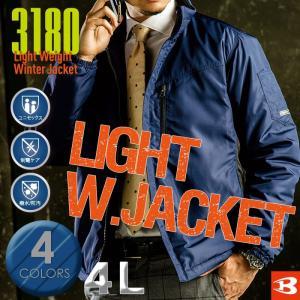 BURTLE バートル 秋冬 作業着 作業服 軽防寒ジャケット ユニセックス 3180シリーズ ネイビー ブラック ライム ロイヤルブルー 4L|midorianzen-com