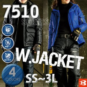 BURTLE バートル 秋冬 防寒ジャケット(大型フード付) ユニセックス 7510シリーズ ネイビー サーフブルー ブラック カーキ SS〜3L midorianzen-com