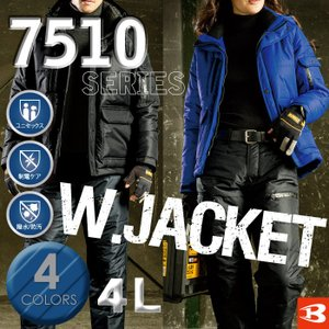 BURTLE バートル 秋冬 作業着 作業服 防寒ジャケット(大型フード付) ユニセックス 7510シリーズ ネイビー サーフブルー ブラック カーキ 4L|midorianzen-com