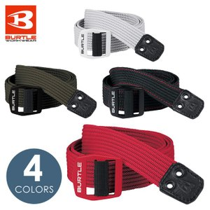 BURTLE バートル ワークベルト 4049シリーズ フリーサイズ 全4色 ポリ100% 作業用 ...