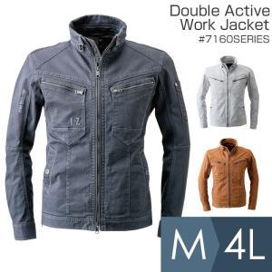 アイズフロンティア I'Z FRONTIER ダブルアクティブ ワークジャケット 7160シリーズ 作業着 作業服 メンズ|midorianzen-com