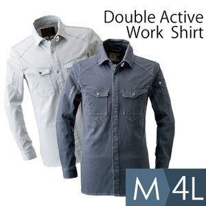 アイズフロンティア I'Z FRONTIER ダブルアクティブ ワークシャツ 7161シリーズ 作業着 作業服|midorianzen-com