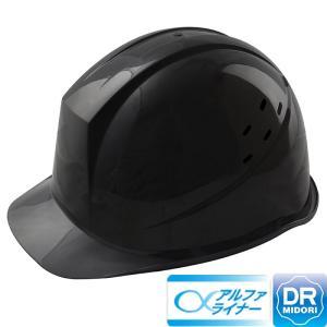 ミドリ安全 ダイヤルラチェットバンド ヘルメット SC-11PCLV DR α 35AB ブラック/スモーク|midorianzen-com