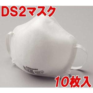 使い捨て防じんマスク GIKO6000 DS2マスク  サイドフック (10枚入)|midorianzen-com